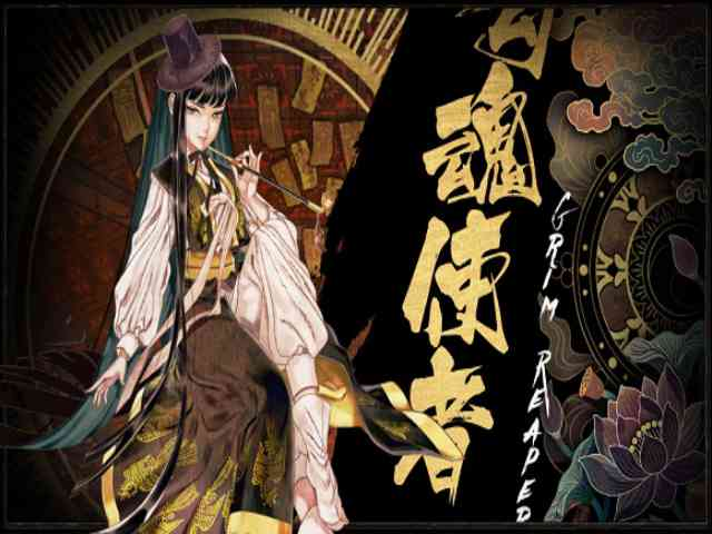 Download Shikhondo Soul Eater Highly Compressed