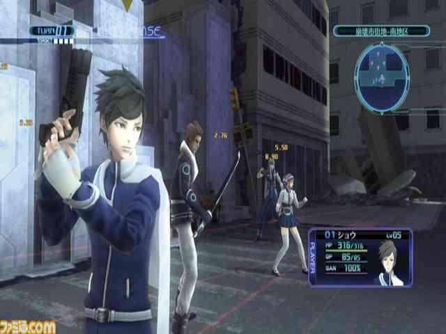 Lost Dimension Free Download For PC