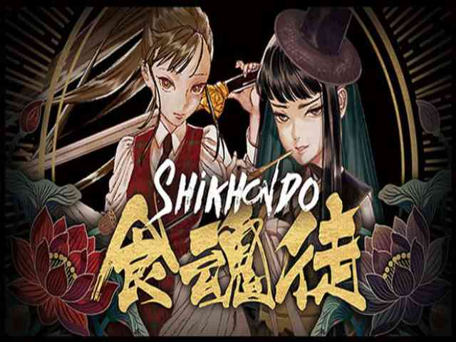 Shikhondo Soul Eater PC Game Free Download
