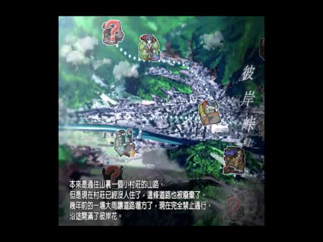 Taima Miko Yuugi Free Download For PC