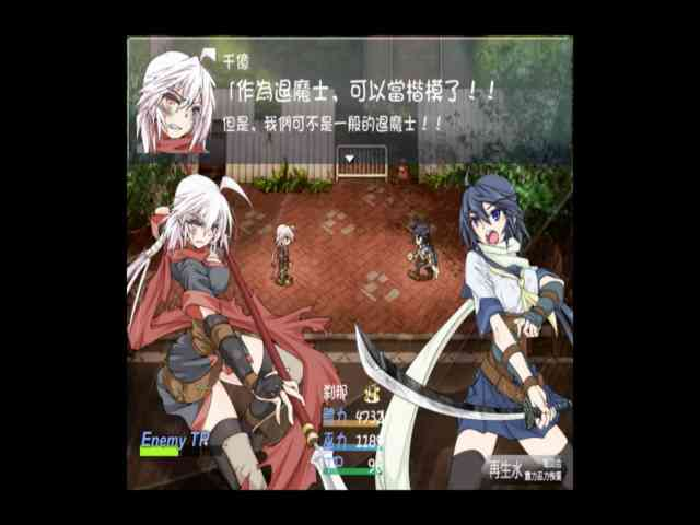 Taima Miko Yuugi Free Download Full Version