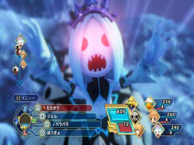 Download War of Final Fantasy Setup