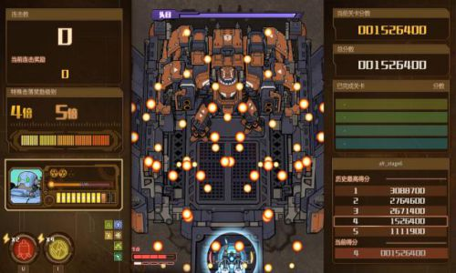AngerForce Reloaded Arcade Edition Free Download For PC