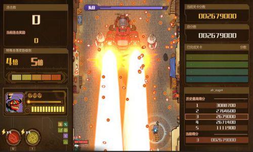 Download AngerForce Reloaded Arcade Edition Setup