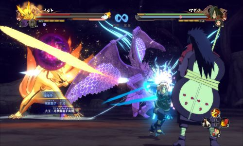 Naruto Ultimate Ninja Storm 4 Free Download For PC