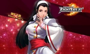 The King of Fighters 97 Game Free download for pc
